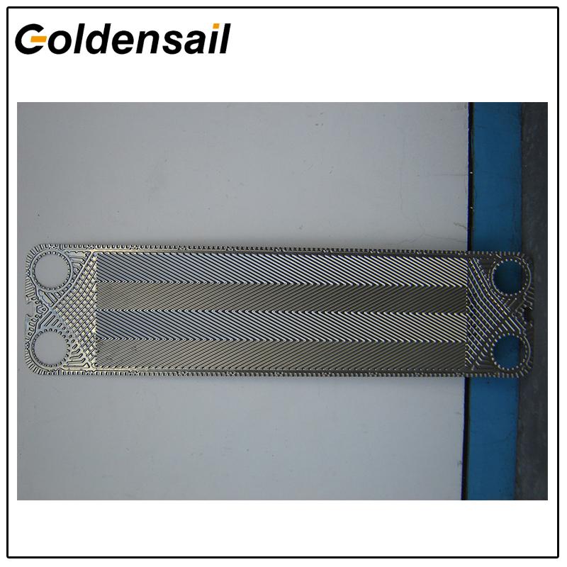 Пластинчатый теплообменник Sondex S21 Минеральные Воды теплообменник пластинчатый в курске
