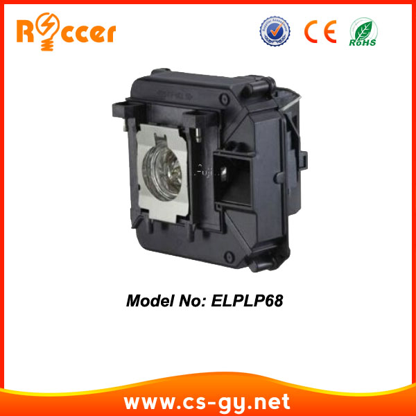 V13H010L68 / ELPLP68 -Projector Lamp with Housing For Epson Home Cinema
