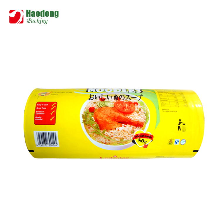 High Barrier Plastic Packaging Film Roll With Printings