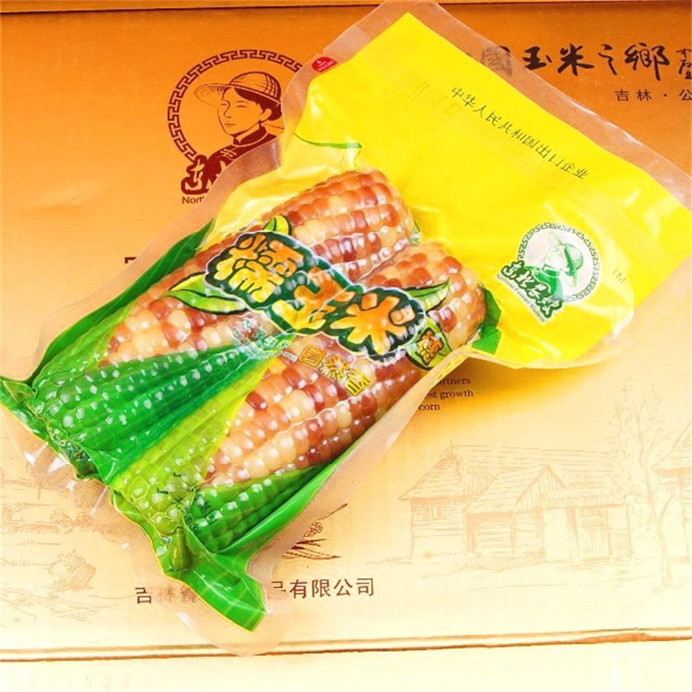 Non-GMO vacuum packed Twin Fresh Sweet <strong>Corns</strong> on Cob