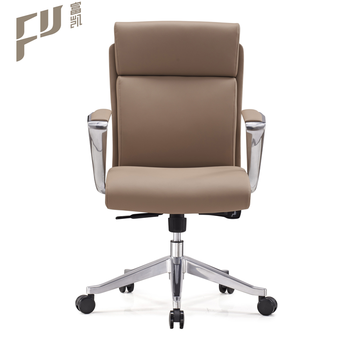 mid back leather swivel staff chairs office furniture