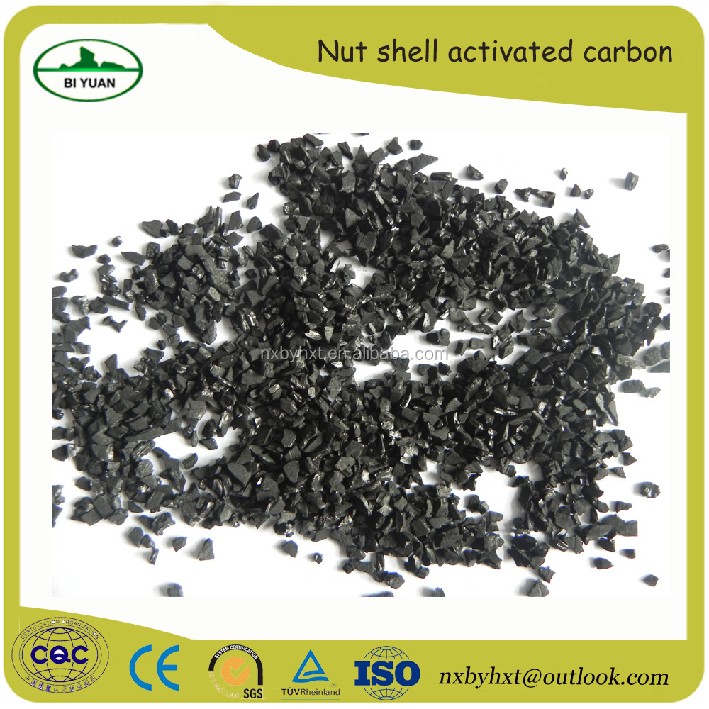 Nut shell activated carbon series of water filter