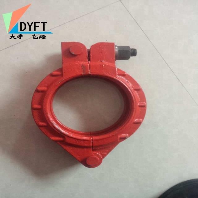 Concrete Pump Parts 2/'/' HD Clamp Non-Adjustable