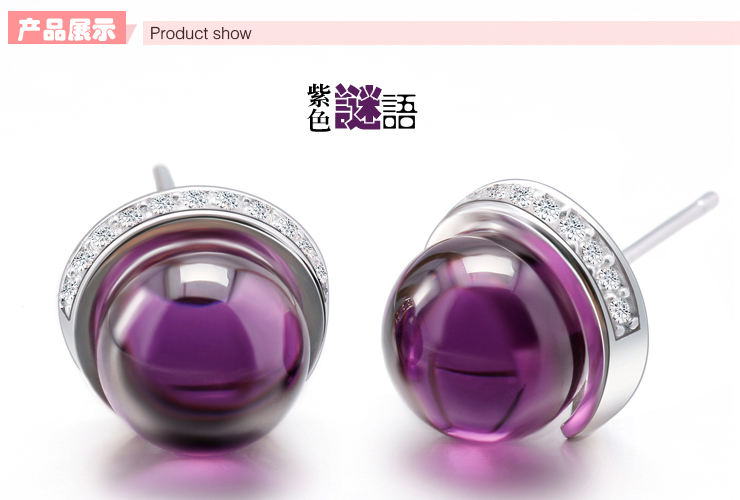 <strong>Fashionable</strong>, Cheap amethyst sterling silver earring