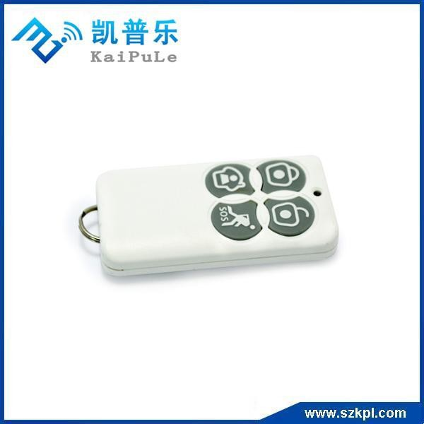 Wireless key remote control for household gsm alarm system