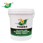 Hua Run Jie G-HB composite high temperature resistant Grease engine oil lubricants lubricating oil 15kg