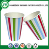 Alibaba best sellers mcdonalds paper cup top selling products in alibaba