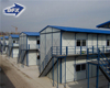 Qingdao easy assembled cheap steel structure modular labor camp prefab house
