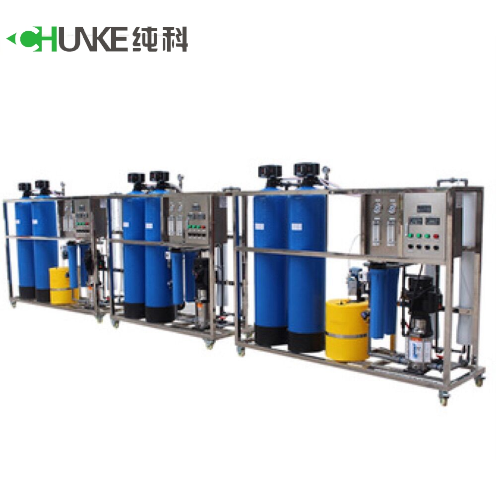 Best quality 1000 Liter reverse osmosis <strong>water</strong> <strong>system</strong> for residential <strong>water</strong> treatment machine made in china