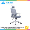 grayness net cushion employee Chairs of molded foam