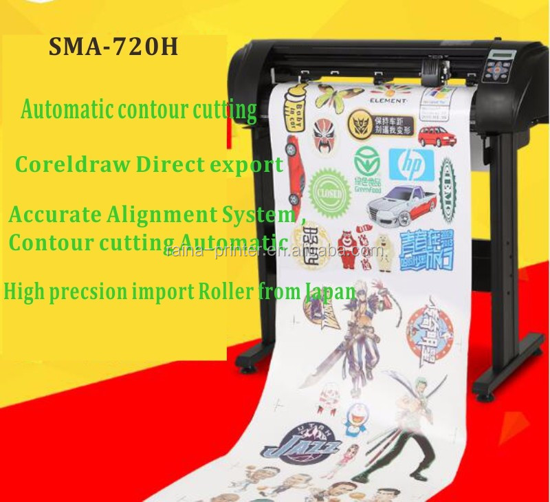 SMA 720H Graph Plotter with red eyes automatic contour cutting ...