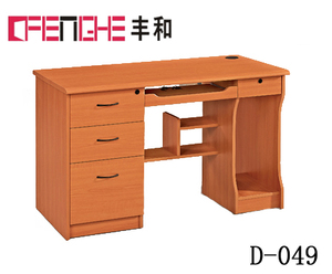 Cheap price Stylish Household Writing Study Table Modern Computer Desk for sale