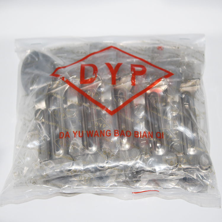 Industrial sewing machine parts DYP brand CY104 A11 S72L swing hemmer folder