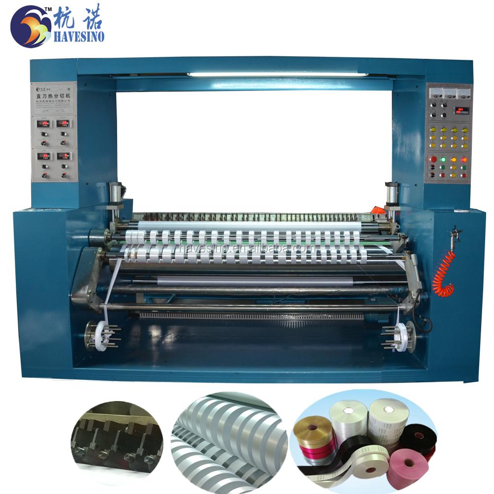 Satin Ribbon Making Machine, Satin Ribbon Making Machine Suppliers ...