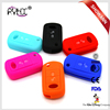 Factory direct sale silicone remote car key cover for Land Rover Range Rover car key flip shell