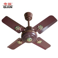 600mm Mini Orient Cheap Ceiling Fan with New Decoration Flower