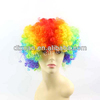 Salable High Quality Colorful Party Wigs cheap football fans wig