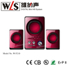 2017 Hot Selling USB MP3 Player with speakers W- F210 used in home