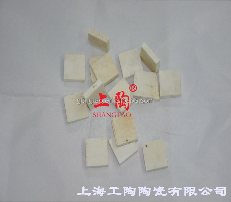 High pure magnesium oxide board