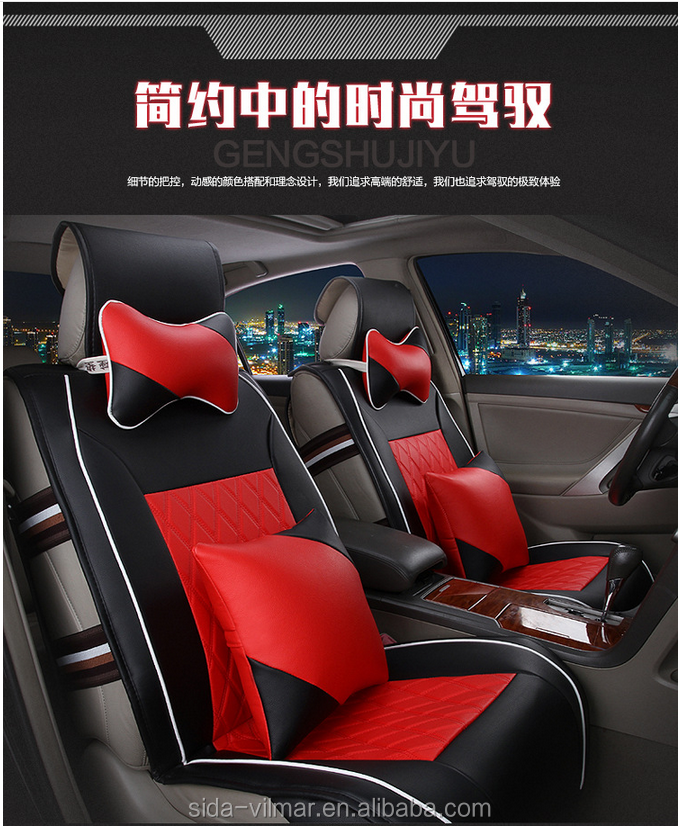 Leather adult massage cushion aldi memory foam car seat cushion cover