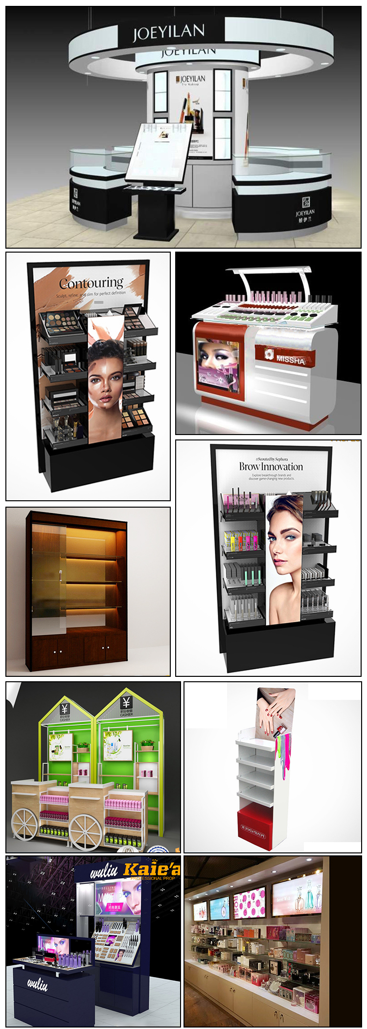 shop shelf display cosmetic designer cosmetic shelf