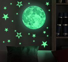 Glow in the dark Stars Planets Wall Stickers Adhesive Wall Decal Peel Off Solar System and Stars for Kids Bedroom for boy girl
