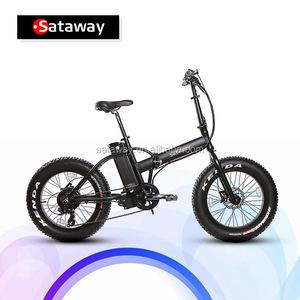 Sataway China manufacturer e plus electric bike