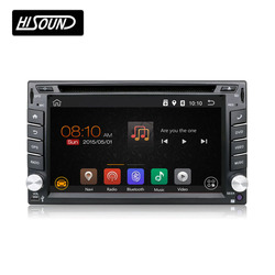 High quality Android universal 6.2'' touch screen car radio 2-din android gps
