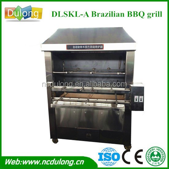 Good quality Brazilian rotary indoor charcoal bbq grill