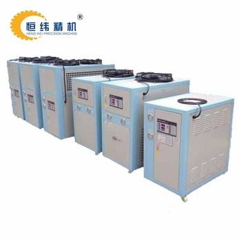 Cooling system industrial water chiller price for thermoforming machines
