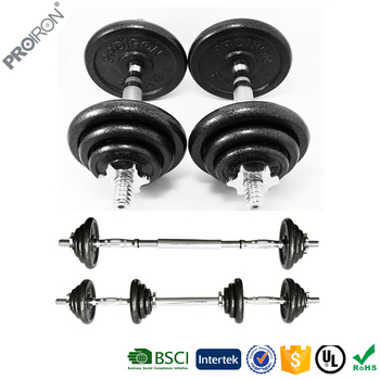 Wholesale home weightlifting cast iron adjustable dumbbell