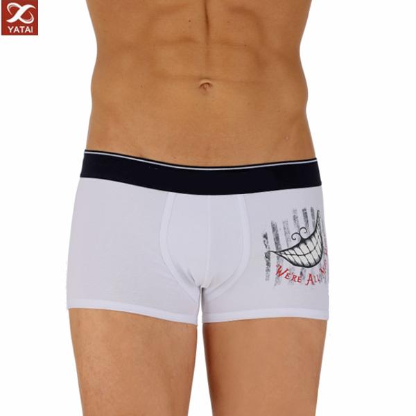 Supima Cotton Rib Boys In Underwear Pictures - Buy Boys In ...