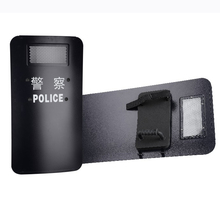 Anti Riot Shield with baton holder, Arc-shaped aluminum alloy rectangular Anti riot shield