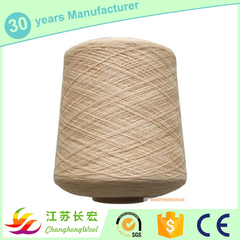acrylic wool blended yarn the hot sale of wool yarn
