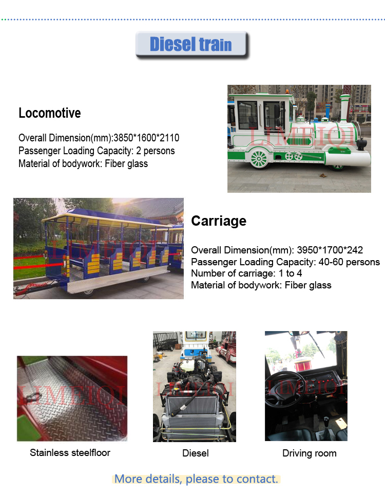 Playground equipment battery control tourist electric road train for sale