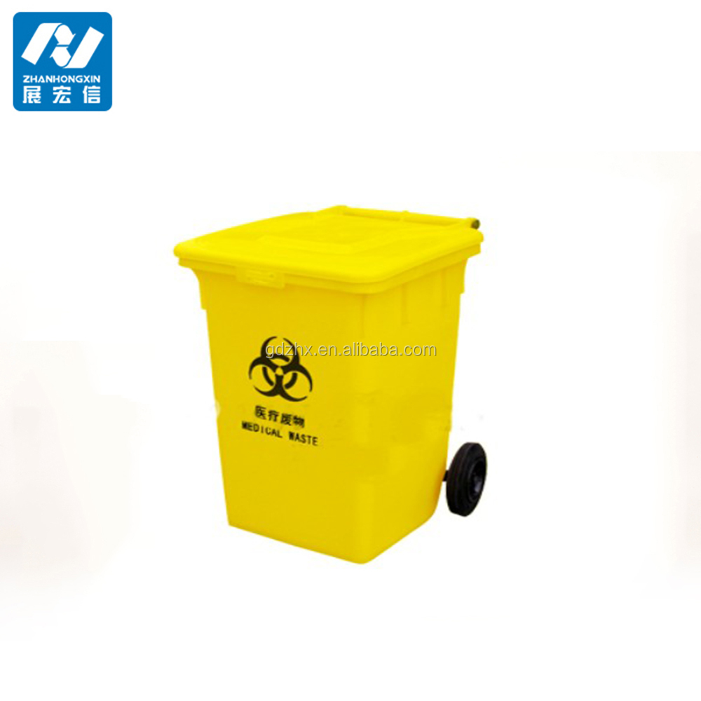 Yellow medical trash can/waste containers with low prices