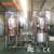 Micro Brewery System Beer Equipment For Sale Craft Beer Equipment
