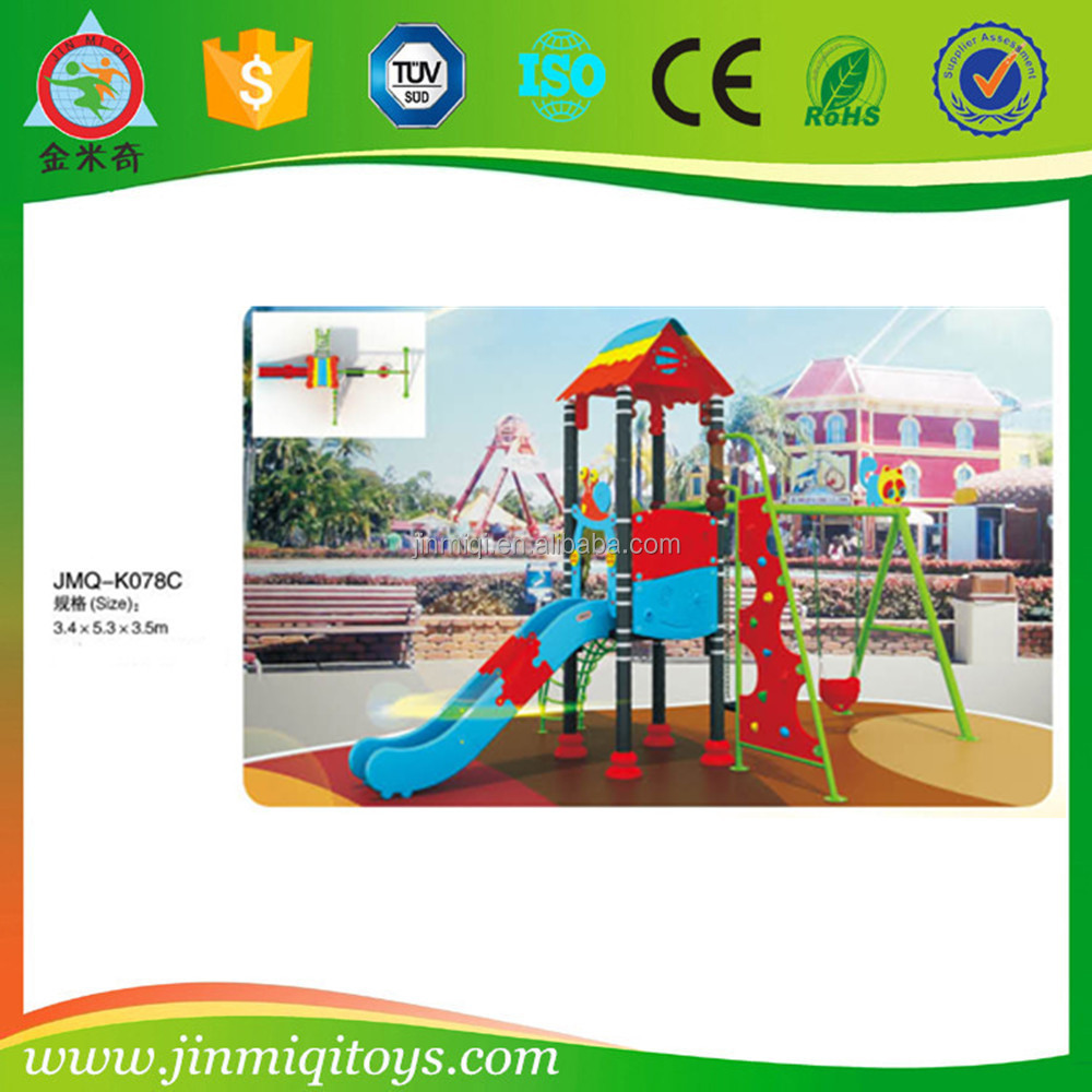 courtyard playground,kindergarten facilities,medium playground equipment,JMQ-K078C