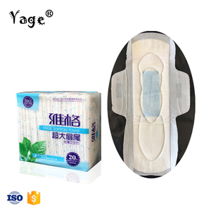 Hot sale lady sanitary pad with ADL