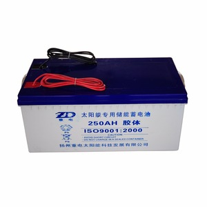 price of Lead acid battery 12V 250AH for solar system