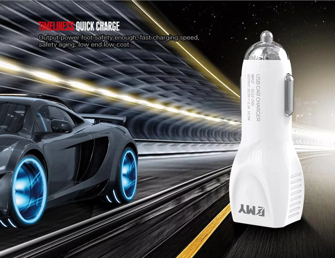 Universal EMY 2.4A USB Car Mobile Charger with fast chargering