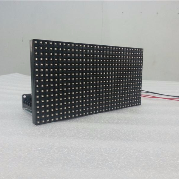 geleid bericht bewegende scrollen teken display alibaba shanghai dip p16 led display p20 led display module