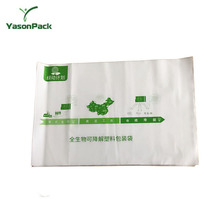 new biodegradable custom plastic courier postage mail bags