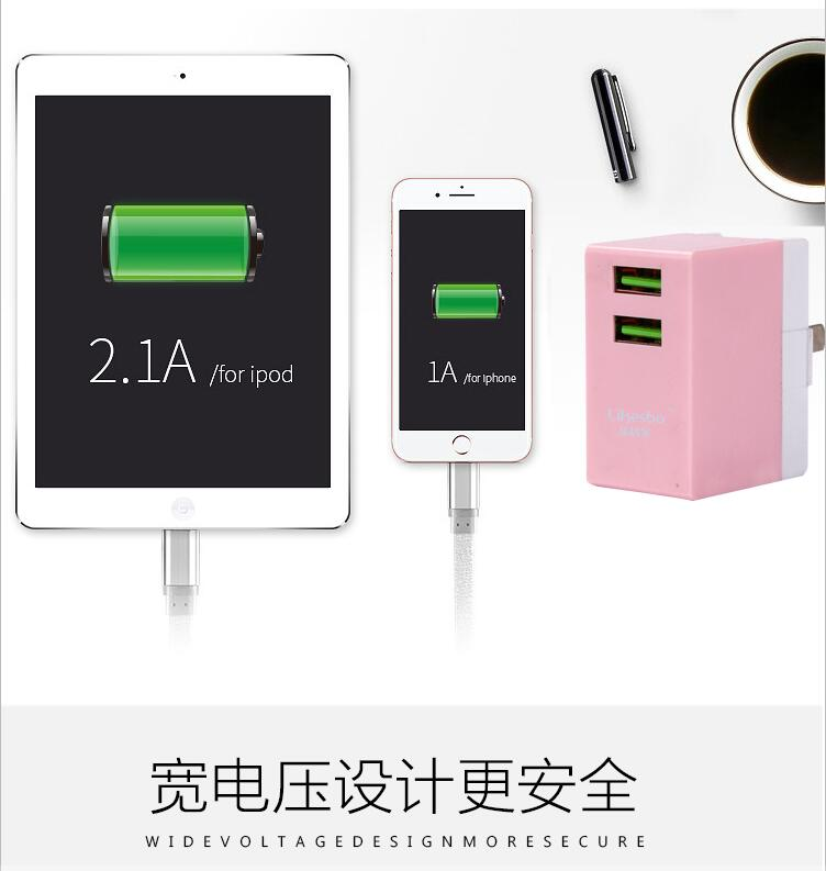 smart portable USB adapter USB charger