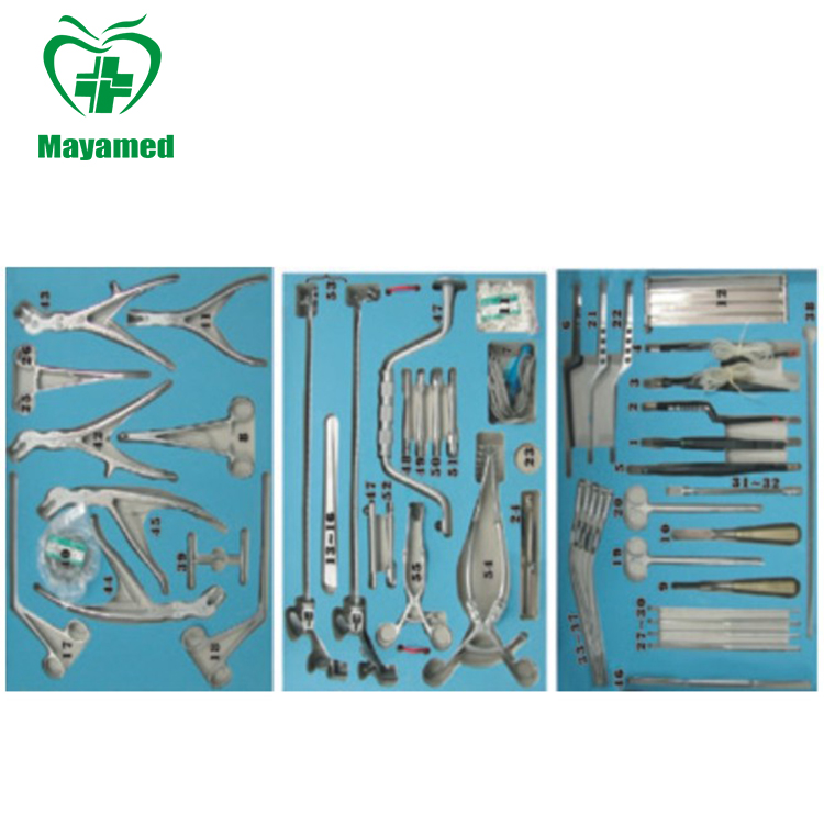 SB0010 operation room craniotomy surgical instrument set