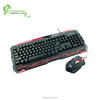 2016 newest Professional mouse keyboard gaming set