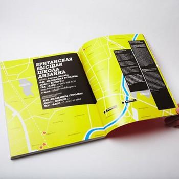 cosmetic catalogue brochure design brochure templates buy design