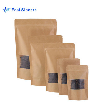 Stand Up Pouch Zipper Kraft Paper Dried Food Coffee Packaging Bag