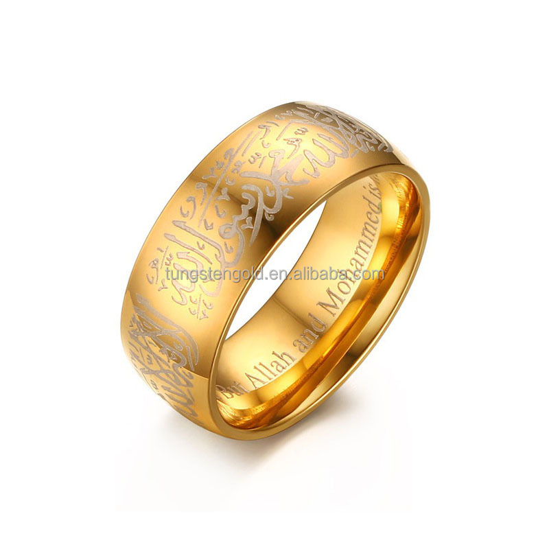China Islamic Wedding Rings Manufacturers And Suppliers On Alibaba
