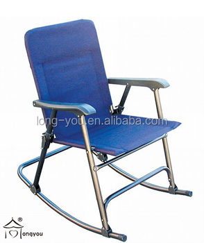 Rocking Beach Chair Rolling Camping
